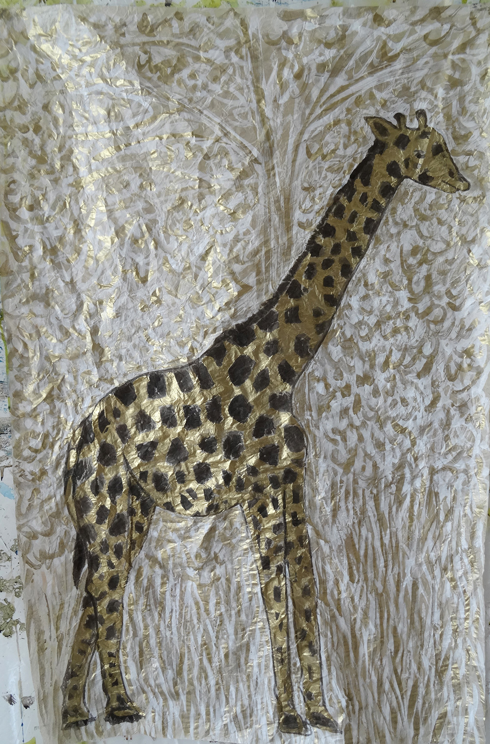 Girafe - 2017 © Caroline-Desnoettes