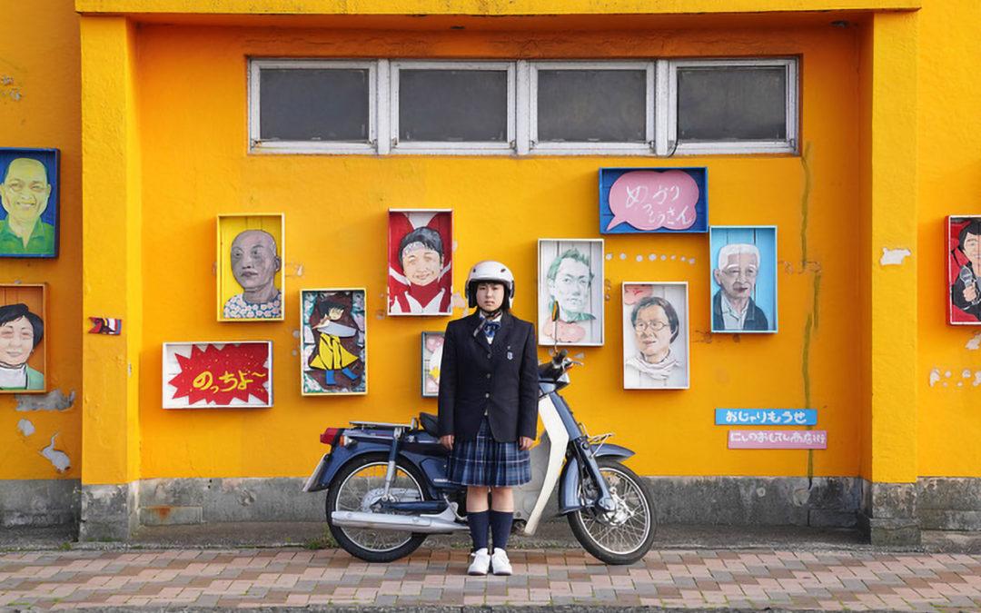 Yakushima Photography Festival
